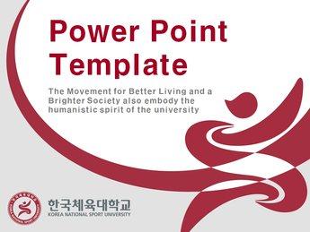 (리포트 표지) 한국체육대학교