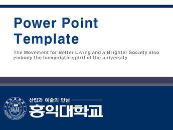(리포트 표지) 홍익대학교