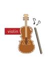 GII0055_03 스티커아이콘바이올린 - 사물소품 이미지