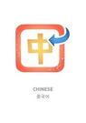 GII0489 금융 중국어