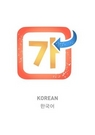GII0491 금융 한국어