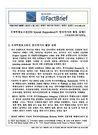 [@FactBrief 제35호]유엔특별보고관(UN Special Rapporteur)의 한국에서의 활동 실태②