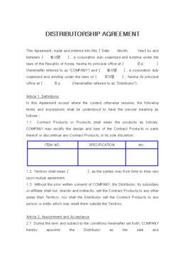 판매점계약서(영문)