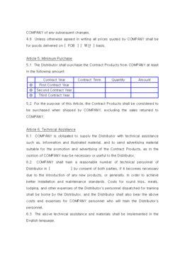 판매점계약서(영문) page 3