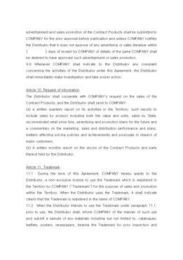 판매점계약서(영문) page 6