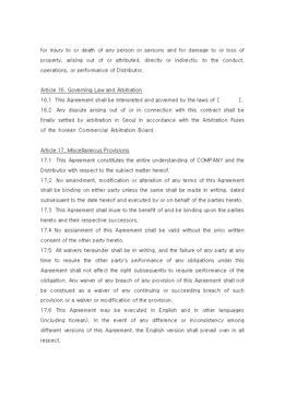 판매점계약서(영문) page 11