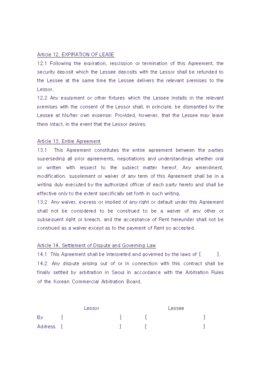 해외 임대차계약서(영문) page 7