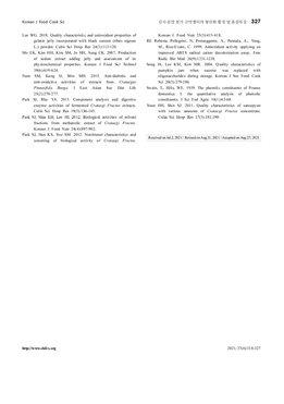 산사 분말을 첨가한 곤약젤리의 항산화활성 및 품질특성 page 10