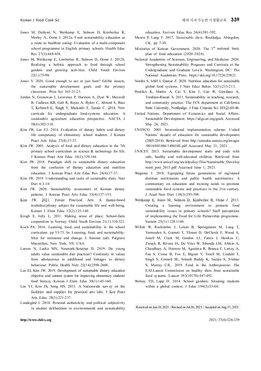 해외 지속가능한 식생활교육의 학교급별 사례 분석과 방향탐색 page 12